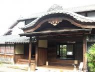 Samurajský dům