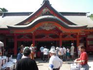 Aošima - svatyně
