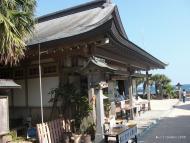 Aošima - krámek u svatyně