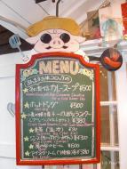 Ghibli menu