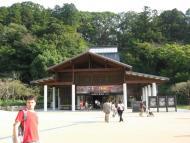 Národní muzeum Kyushu