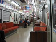 Japonské metro
